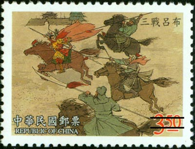 Sp.434 The Romance of the Three Kingdoms (II)