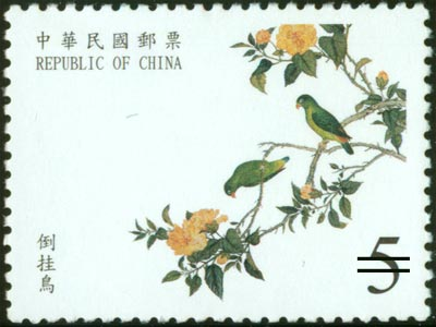 National Palace Museum's Bird Manual Postage Stamps (Issue of 2002)