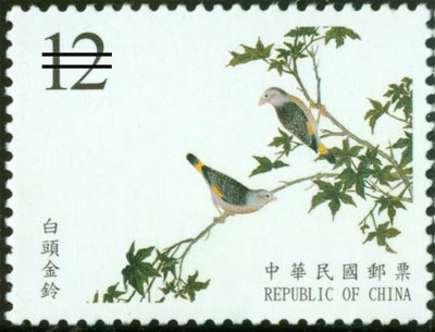 (S439.3) National Palace Museum's Bird Manual Postage Stamps (Issue of 2002)