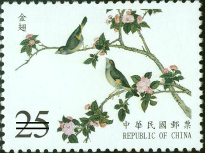 (S439.4) National Palace Museum's Bird Manual Postage Stamps (Issue of 2002)