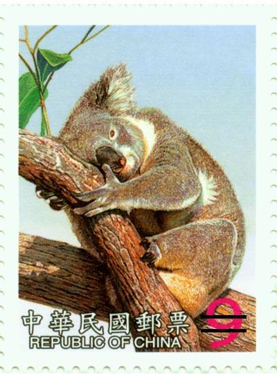 特441可愛動物郵票—無尾熊