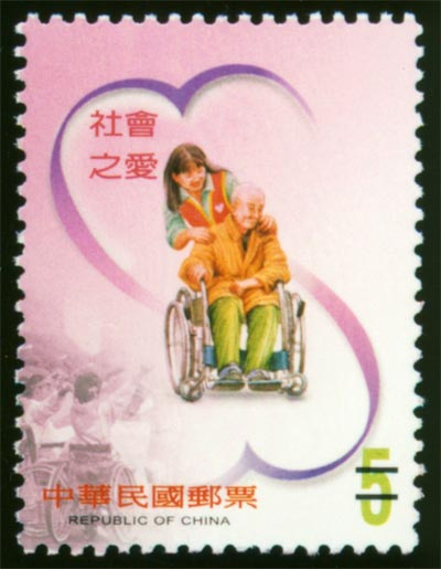 Sp.445 Caring Heart Postage Stamps