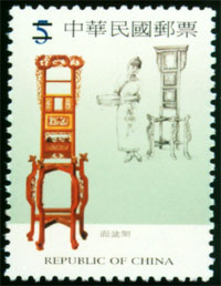 Sp.448 Implements from Early Taiwan Postage Stamps-Furniture