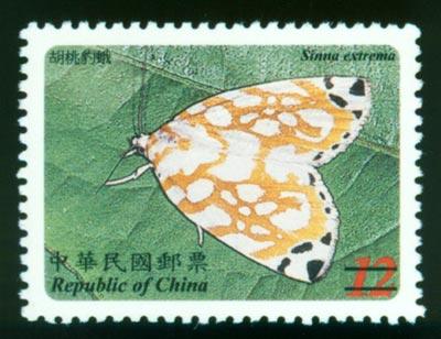 特450 臺灣蛾類郵票