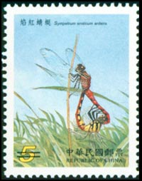 Sp.451 Taiwan Dragonflies Postage Stamps-Pond Dragonflies