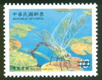 (特451.3)特451 臺灣蜻蜓郵票一池塘蜻蜓