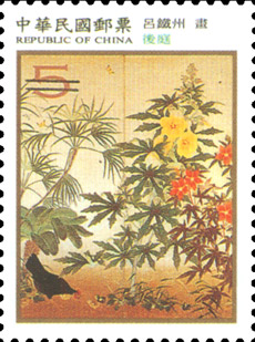 Sp.454 Modern Taiwanese Paintings Postage Stamps (Issue of 2003)