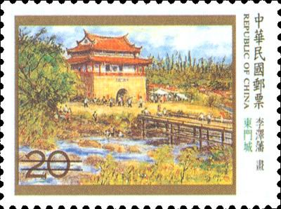 (特454.4)特454 臺灣近代畫作郵票(92年版)