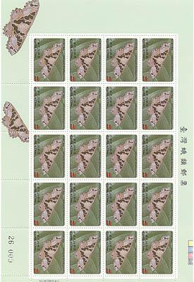 (大全張)特450 臺灣蛾類郵票
