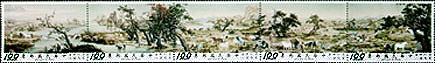 Special 68 Ancient Painting- One Hundred Horses - Postage Stamps (1970)