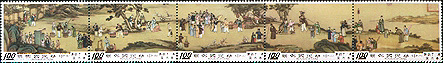 Special 109  Ancient Chinese Painting