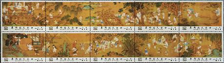 特177宋人百子圖古畫郵票