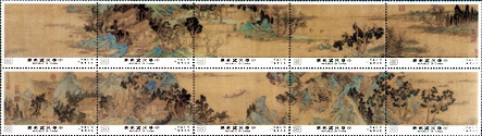 Special 250 Ancient Chinese Painting Postage Stamps Wen Cheng–ming's after Chao Po-su's