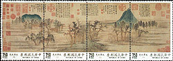 Special 270 Ancient Chinese Painting