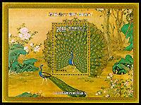 特298孔雀開屏圖古畫郵票