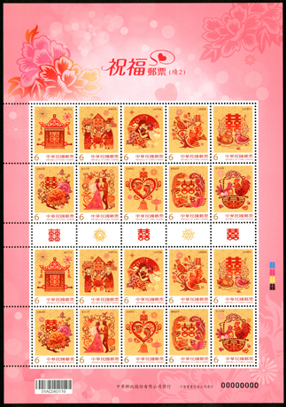 Def.147 Personal Greeting Stamps – Best Wishes (Continued II)