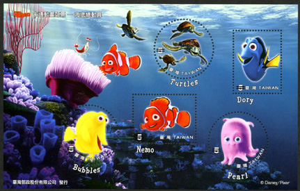 Sp.517 Cartoon Animation Postage Stamps - Finding Nemo