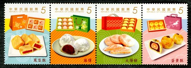 Sp.600  Signature Taiwan Delicacies Postage Stamps – Gift Desserts from the Heart