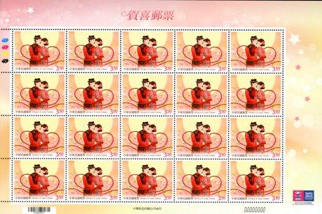 特614賀喜郵票