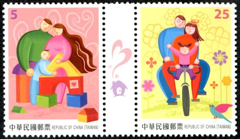 D623 TAIPEI 2015 - 30th Asian International Stamp Exhibition Postage Stamps: Family Comes First