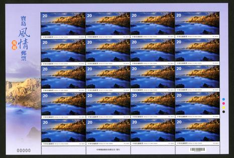 特655 寶島風情郵票–馬祖