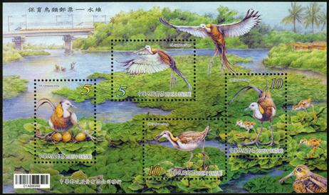Sp.658 Conservation of Birds Souvenir Sheets-Pheasant-Tailed Jacana