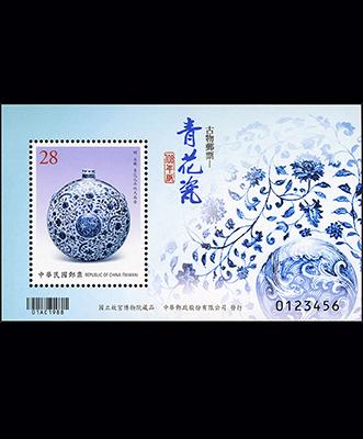 特682 古物郵票 — 青花瓷(108年版)