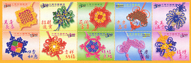Def 120 Personal Greeting Stamps(Issue of 2002)