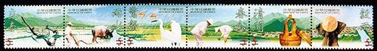 特410 二十四節氣郵票─春