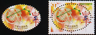 SP 420 The Zodiac Postage Stamps-Fire Signs