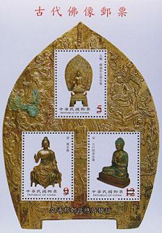 特423古代佛像郵票