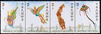 Special 425 Kites Postage Stamps