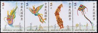 特425風箏郵票