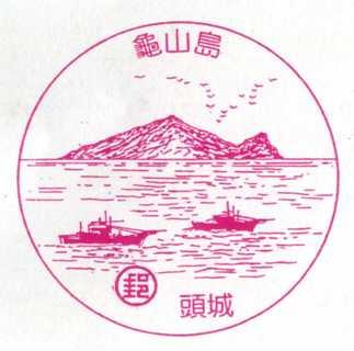 頭城龜山島