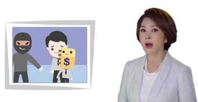 洗錢防制杜絶人頭文化-美鳳規勸篇30秒